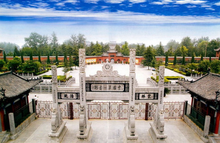 Картинки по запросу Храм Белой лошади Баймасы