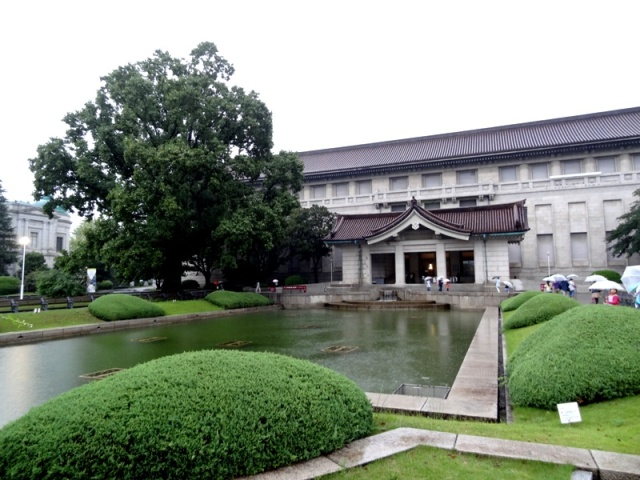 Токийский музей графии