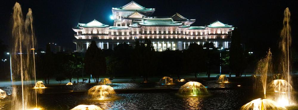 Народный дворец учёбы