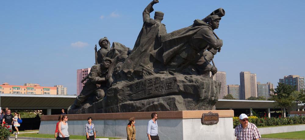 Музей победы Пхеньян, КНДР