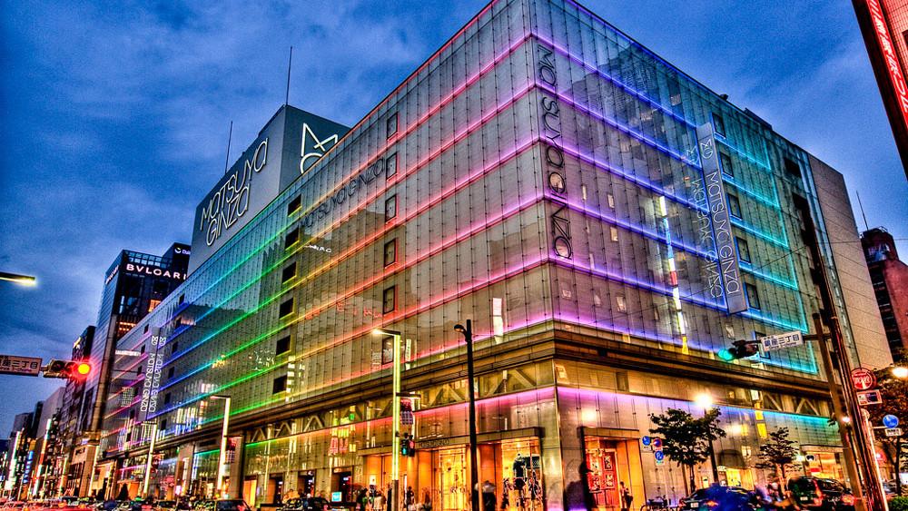 Гинза, Токио