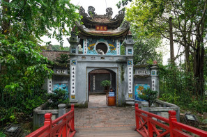 vietnam hanoi hram