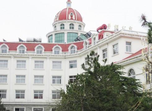 Санаторий отличников труда провинции Хэйлунцзян Бэйдайхэ