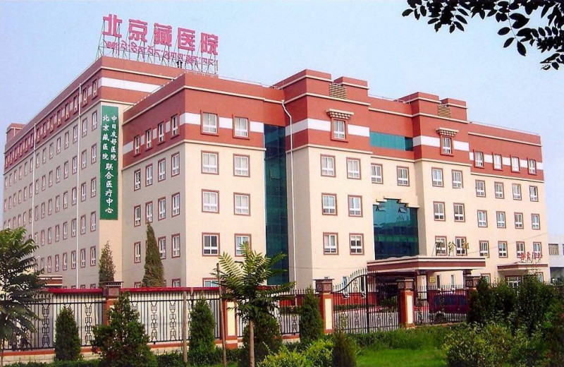 centr tibetskoy mediciny