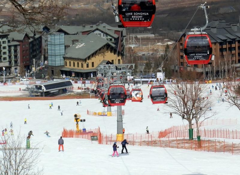 sungari ski