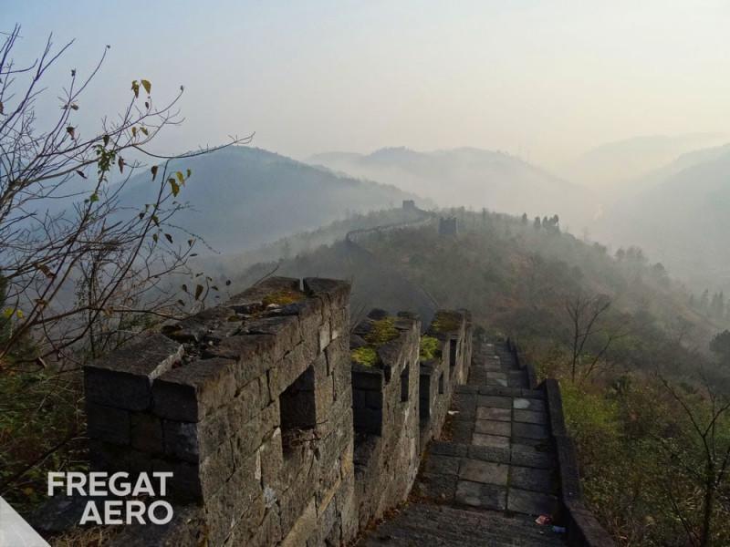 Южная китайская стена