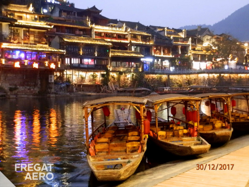 Феникс, Китай