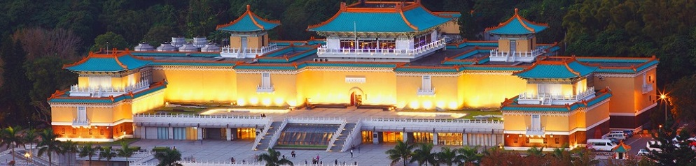 national_palace_museum_4.jpg